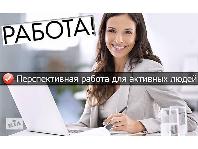 Удаленная работа омск вакансии работа удаленным бухгалтером с чего начать